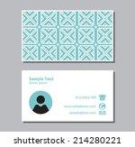 business card template | Shutterstock .eps vector #214280221