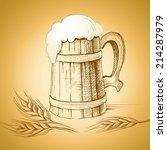mug of beer. foamy beer. Oktoberfest