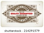 retro label  vector file.... | Shutterstock .eps vector #214291579
