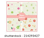 cute flower patterns | Shutterstock .eps vector #214293427