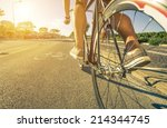 man cycling on the path | Shutterstock . vector #214344745