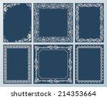 vector elegant set. ornate... | Shutterstock .eps vector #214353664