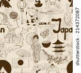 fun colorful sketch japan... | Shutterstock .eps vector #214372087