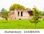walls of the brest fortress ... | Shutterstock . vector #214384354