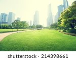 park in  lujiazui financial... | Shutterstock . vector #214398661