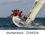 sailing in the mediterranean... | Shutterstock . vector #2144214