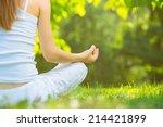yoga outdoors. concept of... | Shutterstock . vector #214421899