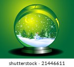 christmas vector ball | Shutterstock .eps vector #21446611