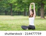 beautiful young asian woman... | Shutterstock . vector #214477759