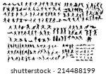 sport silhouette | Shutterstock .eps vector #214488199