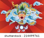 dragon and crystal ball on red... | Shutterstock .eps vector #214499761
