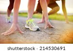 cross country trail running... | Shutterstock . vector #214530691