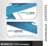 business card template with... | Shutterstock .eps vector #214532551