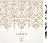 vector seamless border in... | Shutterstock .eps vector #214589065