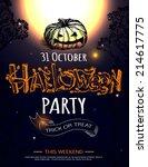shining halloween typographical ... | Shutterstock .eps vector #214617775
