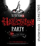 shining halloween typographical ... | Shutterstock .eps vector #214617805