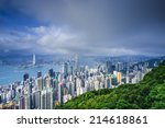 hong kong  china city skyline... | Shutterstock . vector #214618861
