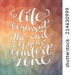 vector calligraphic inscription ... | Shutterstock .eps vector #214630999