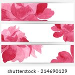 watercolor colorful flower and... | Shutterstock . vector #214690129