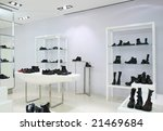 division of store with foot... | Shutterstock . vector #21469684