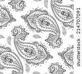 paisley pattern. hand drawn...