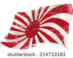 Waving Japan Grunge Flag. Flag...