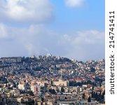 Постер, плакат: Nazareth Israel 01