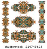 ornamental floral adornment ... | Shutterstock . vector #214749625