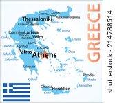 greece | Shutterstock .eps vector #214788514
