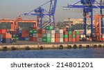 istanbul   jun 11  2012 ... | Shutterstock . vector #214801201