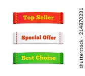 tags labels or commercial... | Shutterstock .eps vector #214870231