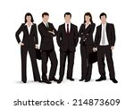 drawings businessmen on a white ... | Shutterstock .eps vector #214873609