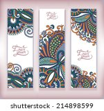 set of decorative flower... | Shutterstock .eps vector #214898599