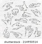 painted hands in vintage style... | Shutterstock .eps vector #214950514