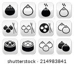 chinese dumplings  asian food... | Shutterstock .eps vector #214983841