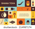 set of jewish new year icons ... | Shutterstock .eps vector #214987174