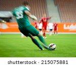 goalkeeper kicking the ball. | Shutterstock . vector #215075881