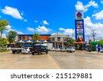 nakhon pathom  thailand   jun 1 ...   Shutterstock . vector #215129881