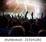 photo of young peofans...   Shutterstock . vector #215141281