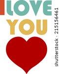i love you | Shutterstock .eps vector #215156461
