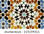 morrocan traditional mosaic... | Shutterstock . vector #215159311