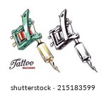 cool hand drawn tattoo machine... | Shutterstock .eps vector #215183599