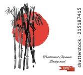 black and white bamboo vector... | Shutterstock .eps vector #215187415