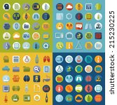set of medical flat icons | Shutterstock .eps vector #215230225