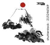 ink vector  illustration of... | Shutterstock .eps vector #215246569