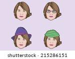 cute illustrations of beautiful ... | Shutterstock .eps vector #215286151