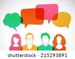 men and women avatar profile... | Shutterstock .eps vector #215293891