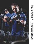 closeup of a muscular young man ... | Shutterstock . vector #215295751