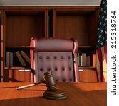 judges office   Shutterstock . vector #215318764