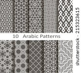Set of ten Arabic patterns | Shutterstock vector #215323615